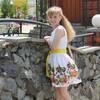 Анастасия, 24, г.Белгород