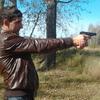 Roman, 33, г.Комсомольск-на-Амуре