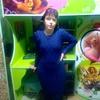 Elena, 38, г.Саянск