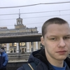 Денис, 24, г.Арзамас