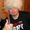Алекс, 43, г.Подольск