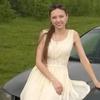 Ольга, 24, г.Брянск