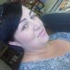 Ольга Мамаева, 38, г.Челябинск