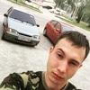 Антон, 24, г.Стрежевой