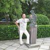 Серж, 42, г.Новосибирск