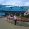 Светлана, 47, г.Ялуторовск