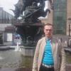 никита, 37, г.Сергиев Посад
