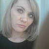 Светлана, 38, г.Ижевск