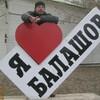 юрий, 47, г.Балашов