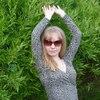 Екатерина, 29, г.Вологда
