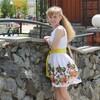 Анастасия, 21, г.Белгород