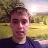 Виктор, 21, г.Иркутск