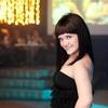 Алена, 26, г.Иркутск