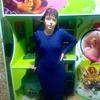 Elena, 41, г.Саянск