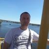 Макс, 29, г.Нижний Тагил