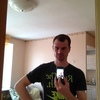 ВАДИМ, 36, г.Артем