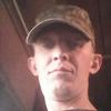 Костя, 36, г.Чита
