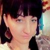Алина, 24, г.Москва
