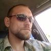 Любомир, 34, г.Новосибирск