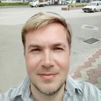 Андрей, 42 года, Стрелец, Днепр