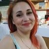 Валентина, 35, г.Санкт-Петербург